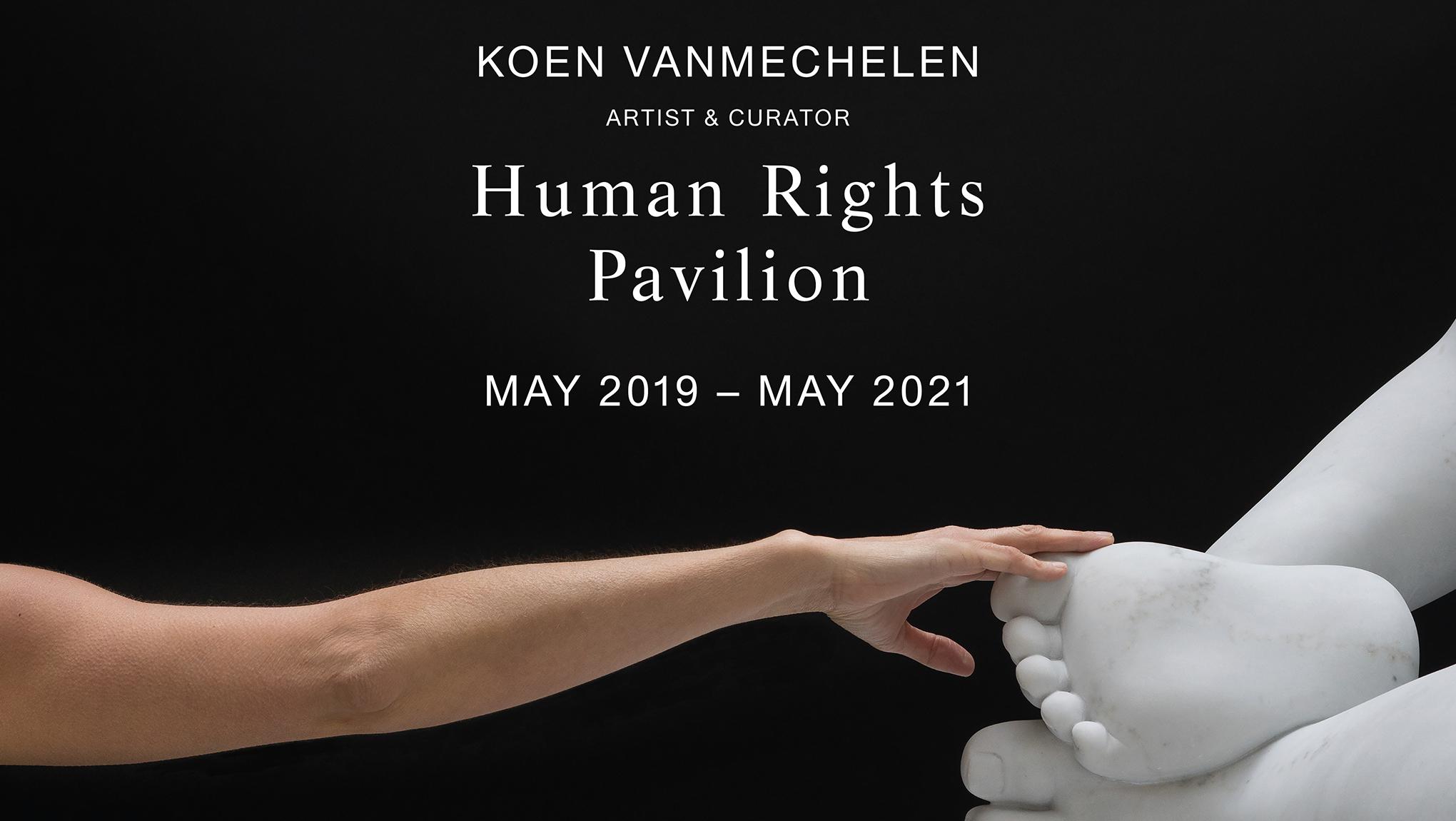 Human Rights Pavilion